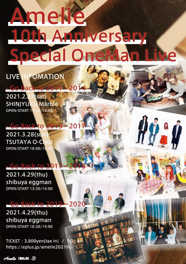 Amelie 10th Anniversary Special OneMan Live-Go Back to 2011〜2014-