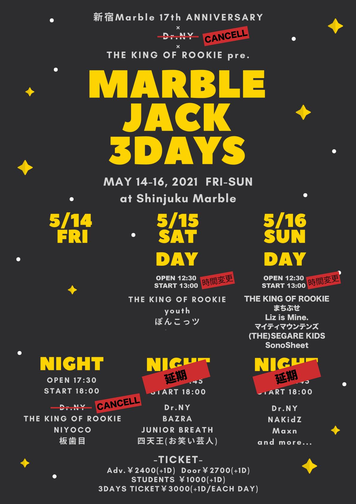 新宿Marble 17th ANNIVERSARY×THE KING OF ROOKIE pre.「MARBLE JACK 3DAYS」-DAY3 DAY TIME-