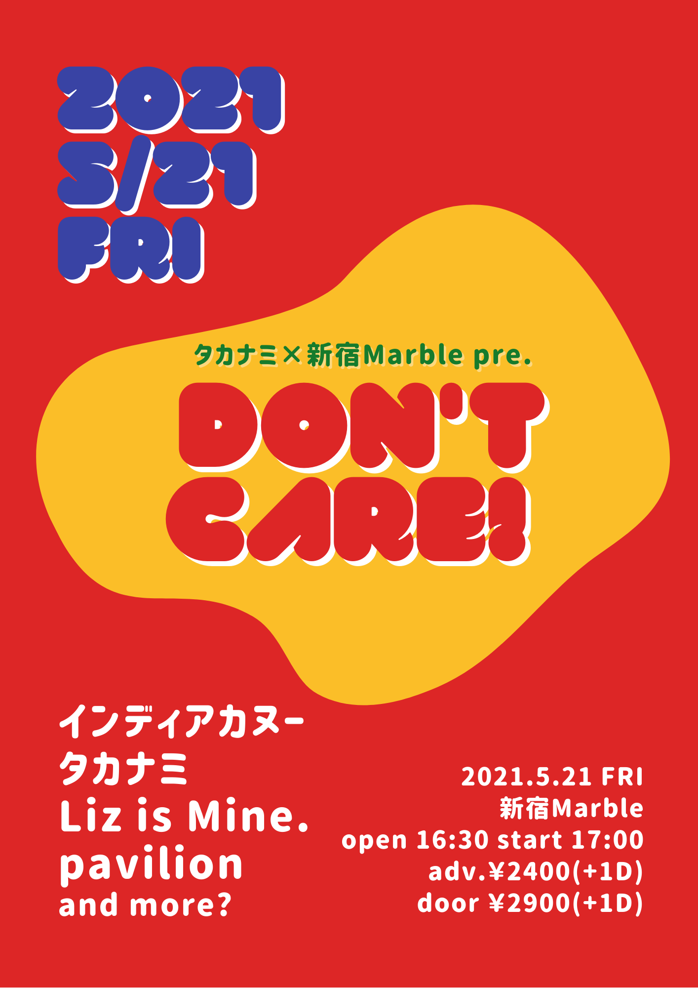 タカナミ×新宿Marble pre.「DON'T CARE!」