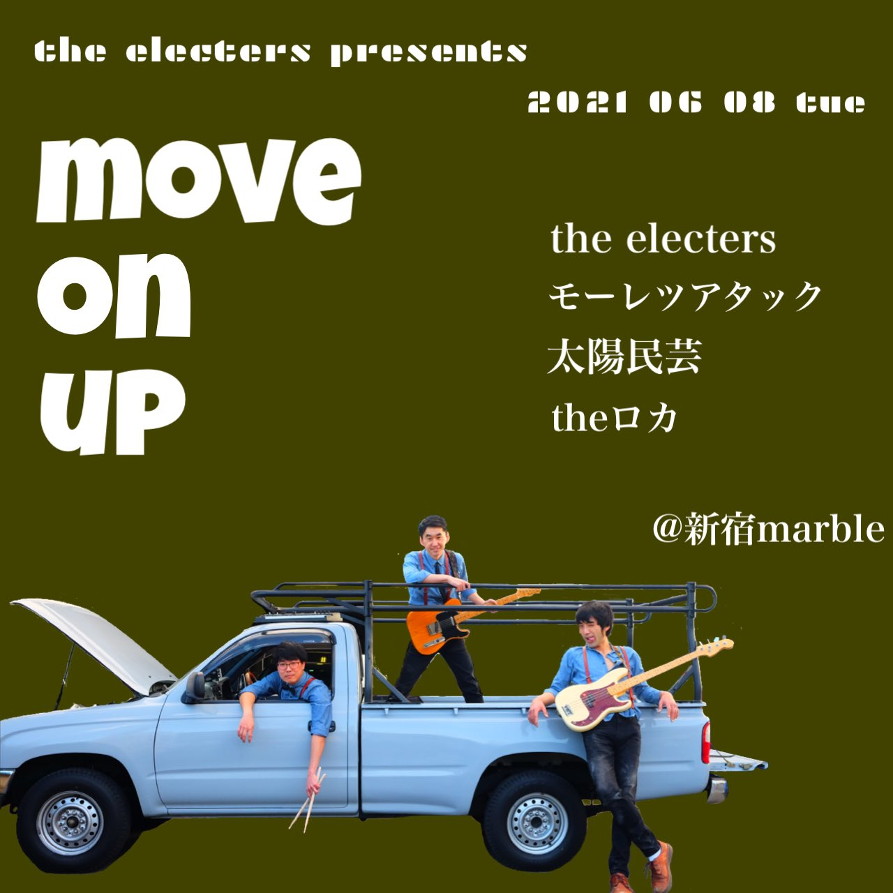 the electers pre.「move on up」