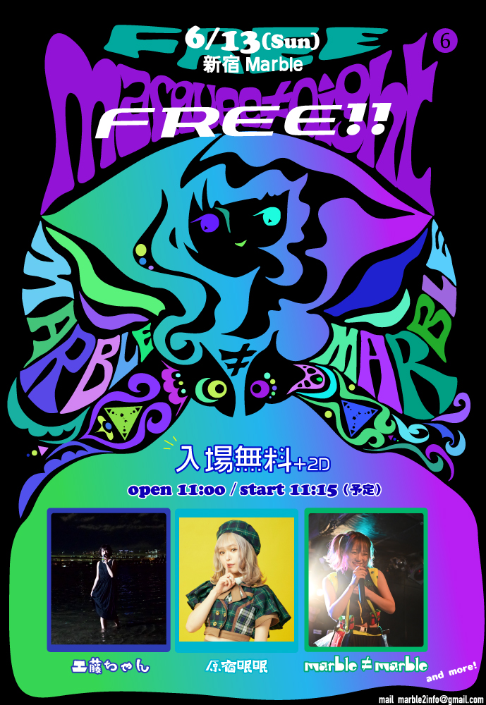 marquee≠night FREE!! 6