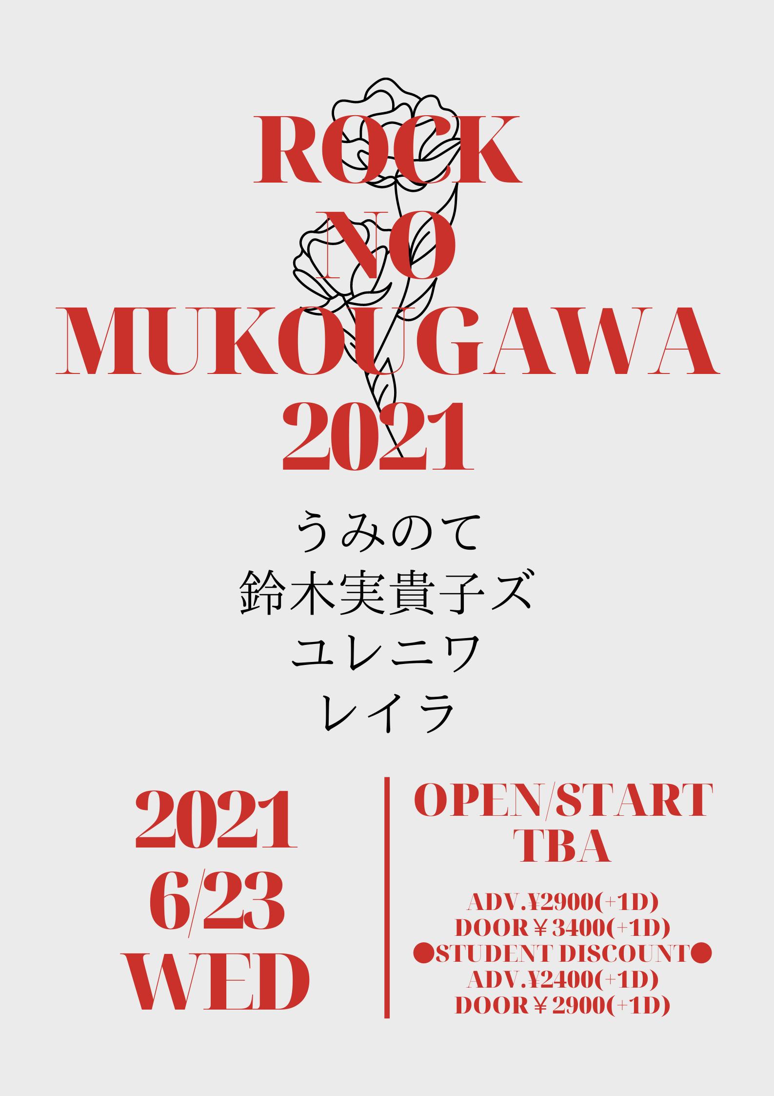 新宿Marble 17th ANNIVERSARY 「ROCKNOMUKOUGAWA2021」