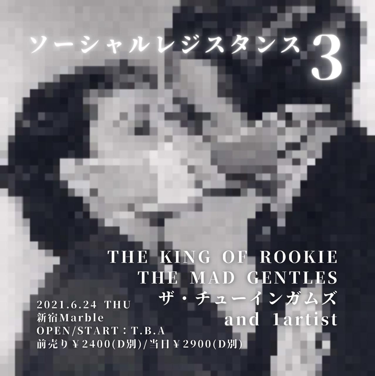 新宿Marble 17th ANNIVERSARY 「ソーシャルレジスタンス vol.3」
