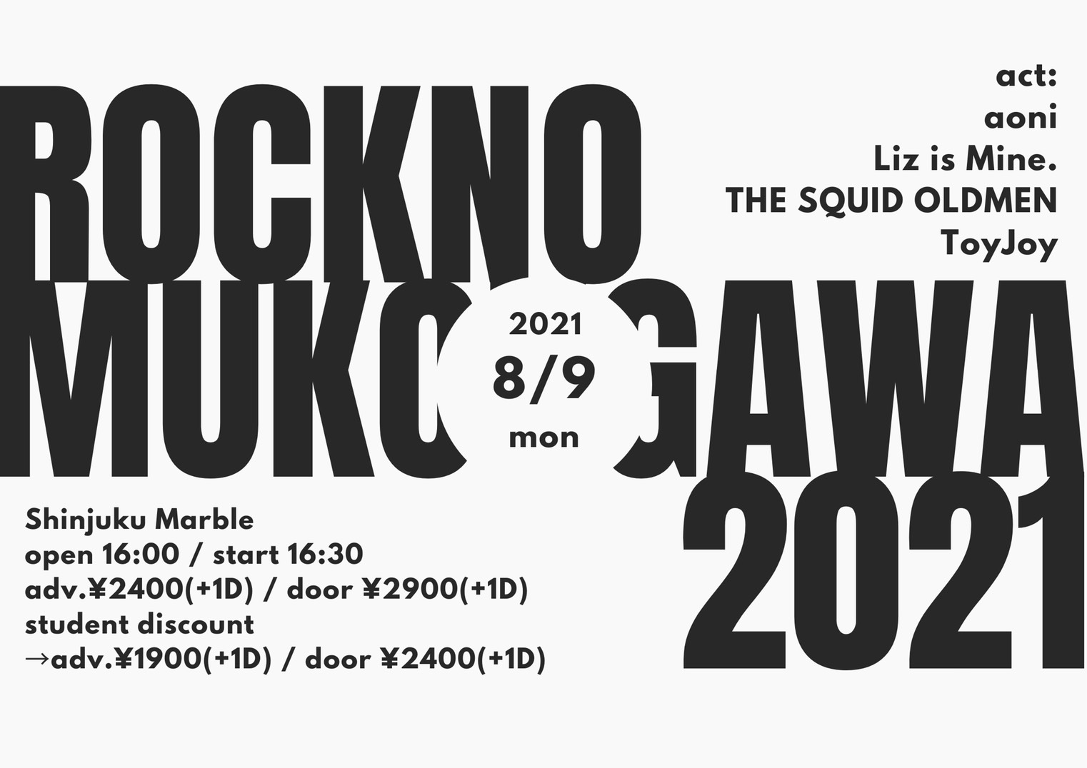 ROCKNOMUKOUAGAWA2021