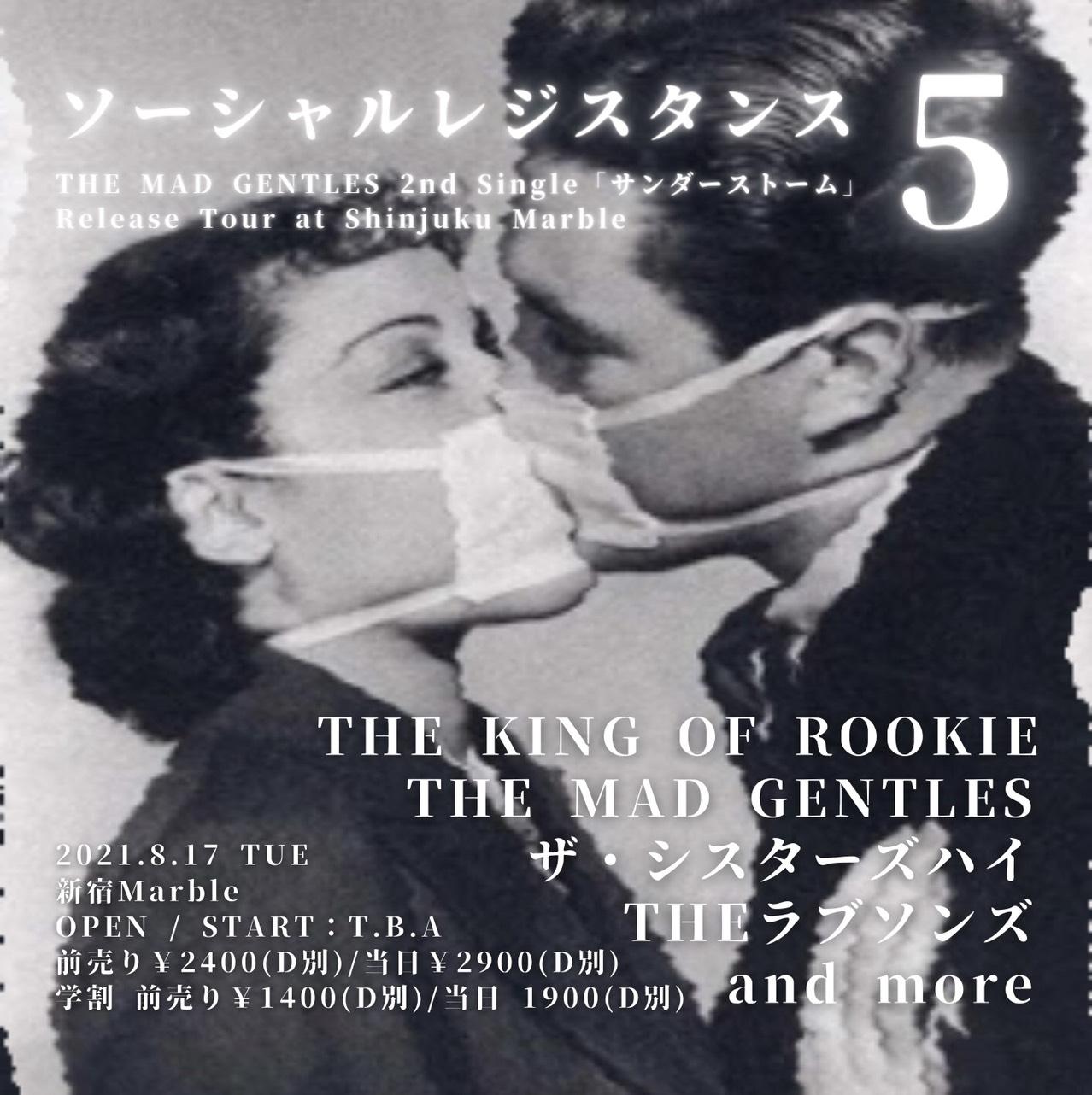 「ソーシャルレジスタンス5」 THE MAD GENTLES 2nd Single「サンダーストーム」Release Tour at Shinjuku Marble