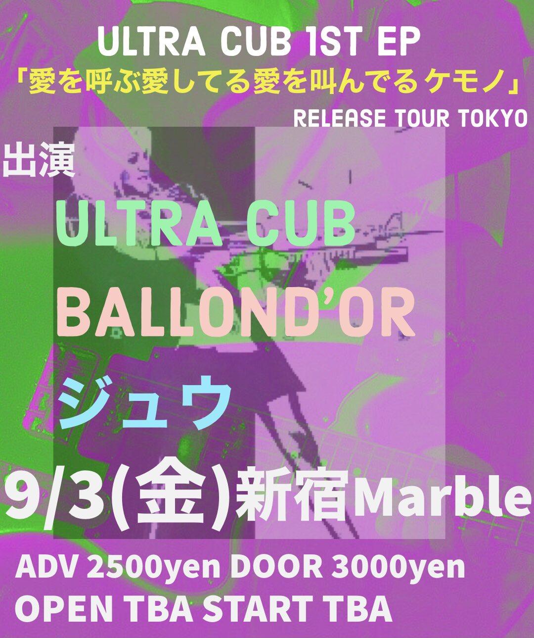 ULTRA CUB 1st EP「愛を呼ぶ愛してる愛を叫んでるケモノ」Release tour東京編