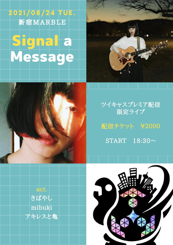 Signal a Message