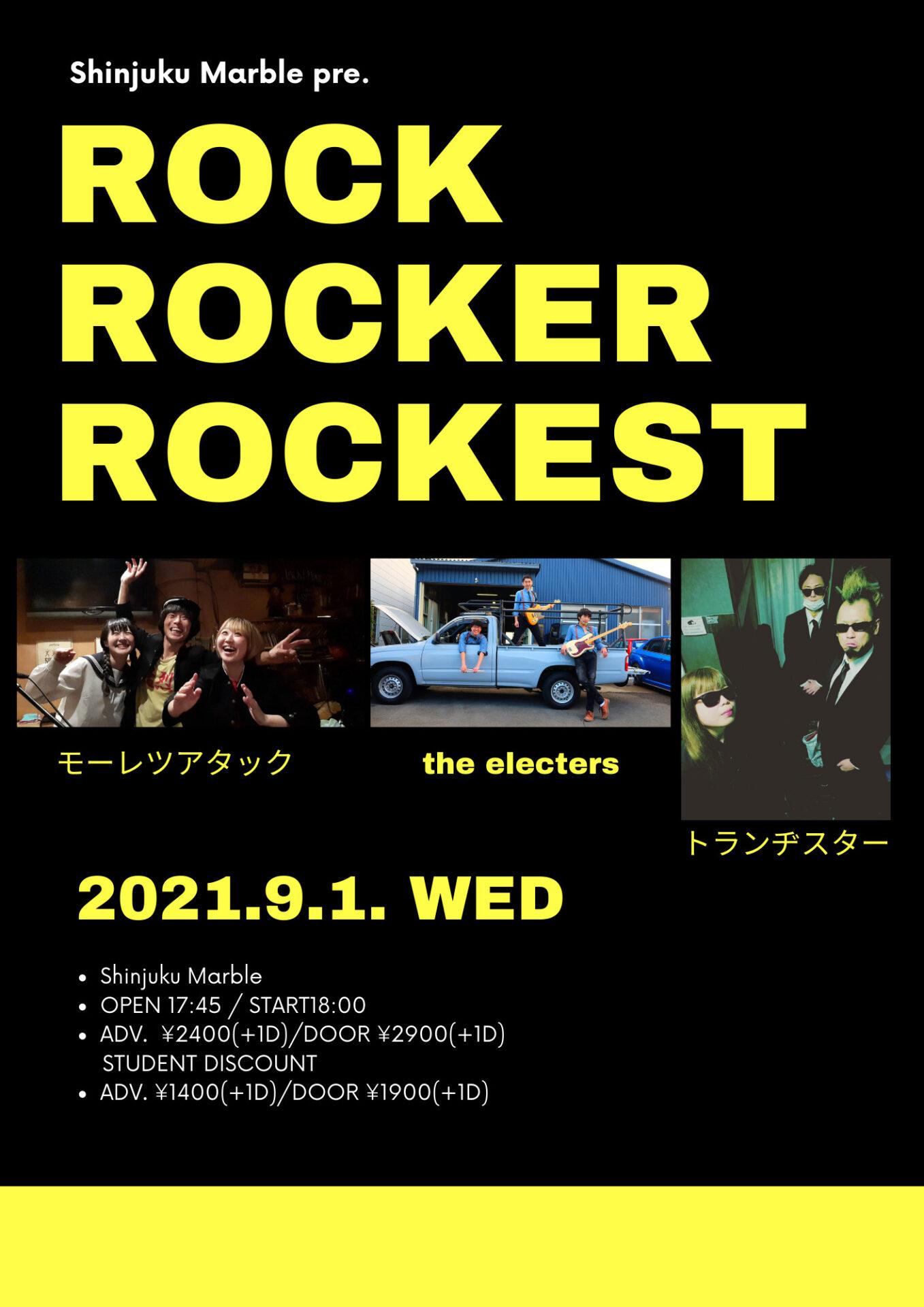 ROCK ROKER ROCKEST