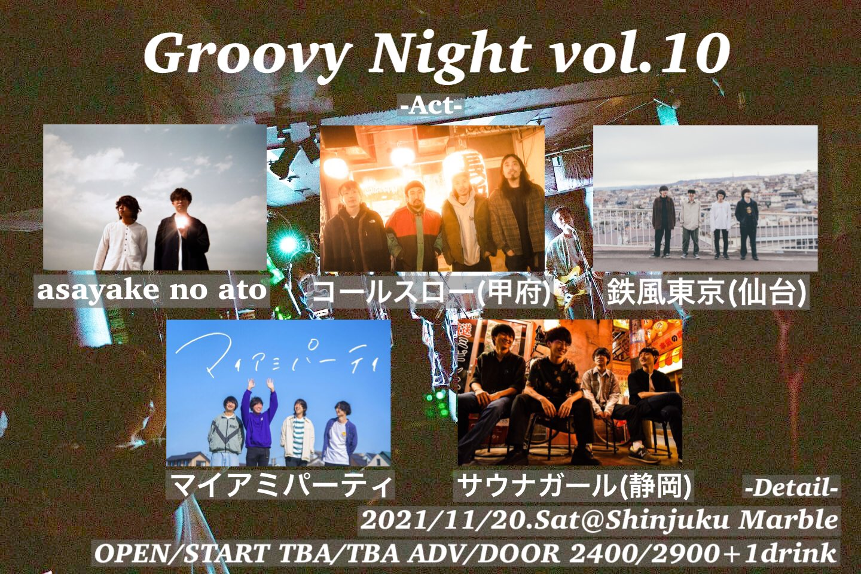 Groovy Night vol.10