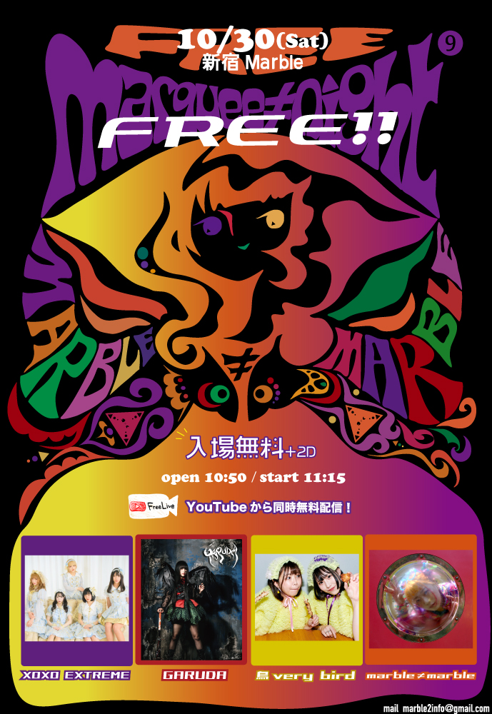 marquee≠night FREE!!9